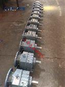 RF57-30-Y0.75KW-M3硬齿面减速机