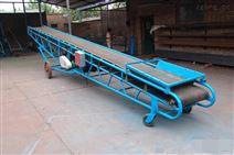 廠家供應移動式皮帶輸送機