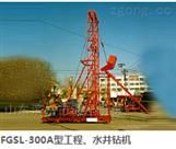 滨州钻机FGSL-400打井机钻井机打桩机