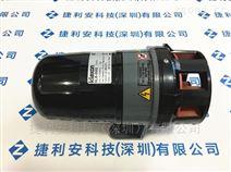 Klaxon SLB-0002 電笛真實現貨實物可看