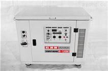 电起动8kw汽油发电机价格参数