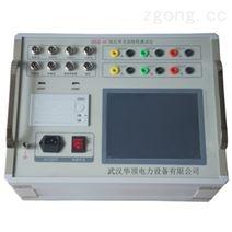 系例高压开关动作特性测试仪制造商
