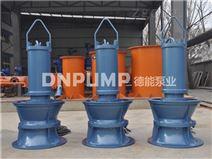 大型潜水混流泵QH型生产厂家天津德能泵业