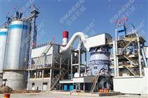 新鄉長城時產50噸高效鋼渣立磨機