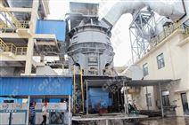 新乡长城 年产20-150万吨钢渣生产线厂家