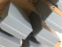 轴向位移监视仪RS9006-010-025-00-31-02
