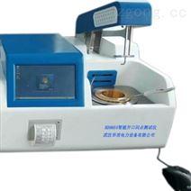 智能开口闪点测试仪(微机型)制造商