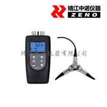 VM-6380-2安铂品牌测振仪双通道