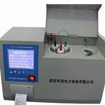 全自动绝缘油体积电阻率测试仪制造商