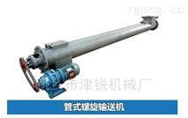GL型管式螺旋输送机  219 273专业定制