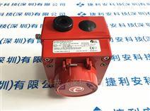 E2S IS-CP4A-PB-ST-NL-RD 手動報警按鈕