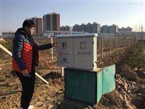 农业水价综合改革设备