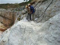 供应煤矿专用岩石劈裂机