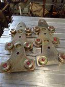 四輪板式工具滑車