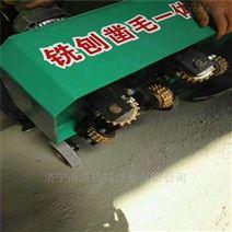 手推式地面凿毛铣刨机  电动铣刨凿毛机