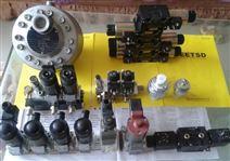 HAWE  GZ3-1R 电磁阀