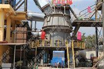 廣西投資一條年產75萬噸鎳渣生產線多價格