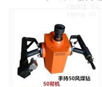 现货供应煤矿用探水钻机