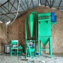 紧跟时代随时更新高效环保新型商标纸磨粉机