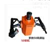 130-3.2气动锚杆钻机