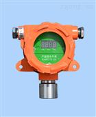 稀料气体报警器 可燃气体浓度报警装置