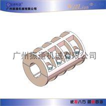 JQ夾殼聯軸器