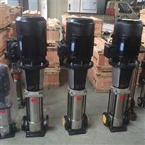 CDLF型不銹鋼立式多級離心泵