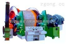矿井提升机基本参数及尺寸/矿井提升机计算公式
