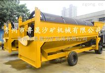 脫泥沙金選礦設備,選礦機械