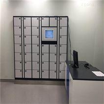 智能物证柜和卷宗柜智能化文件的存取管理