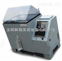 東北三省實驗室工業真空干燥箱-沈陽潔凈烘箱
