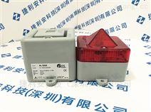 E2S AL100XAC024G/R 聲光信號器