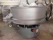 厂家陶瓷泥浆专用振动筛选未来振动