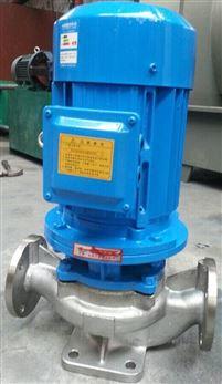 不銹鋼立式離心泵