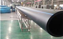 洛陽Pe給水管200價格 量大從優廠家