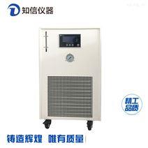 上海知信  冷泵实验室冷水机