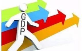 国民经济运行:生产需求稳定 结构调整推进
