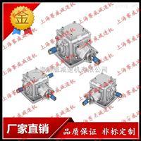 T2 T4 T6 T8 T10 T12转向器T型变向器增速器
