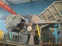废钢破碎机,金属破碎设备用料实在,可定做