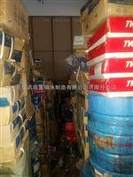 汶上县专业从事TIMKEN角接触球轴承7236AC