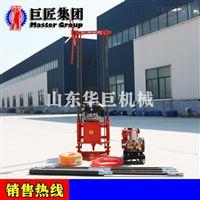 华夏巨匠取样勘探汽油钻机QZ-1B型