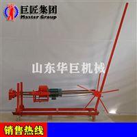 华夏巨匠直销轻便型三相电取样钻机QZ-2A