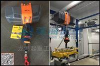 NOLD-IL600智能提升机,注塑机生产用