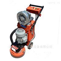 环氧地坪打磨机 水泥地面研磨机 去锈机