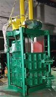 立式打包机,立式压包机,薄膜压块机