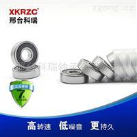XKRZC6009ZZ深沟球轴承科瑞厂家批发