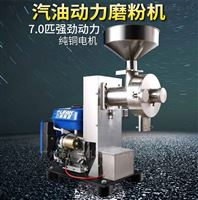 旭朗厂家直销汽油机磨粉机